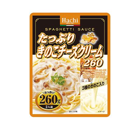 たっぷりきのこチーズクリーム260