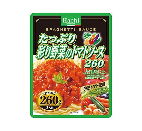 たっぷり彩り野菜のトマトソース260