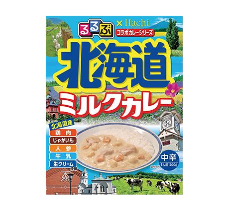 るるぶ×Hachiコラボシリーズ 北海道 ミルクカレー 中辛