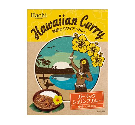 魅惑のハワイアンカレー ガーリックシュリンプカレー 中辛