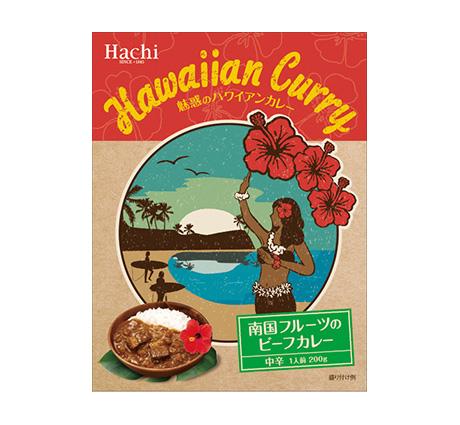 魅惑のハワイアンカレー 南国フルーツのビーフカレー 中辛