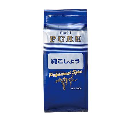 PURE 純・こしょう 300g