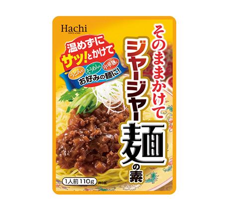 ジャージャー麺の素