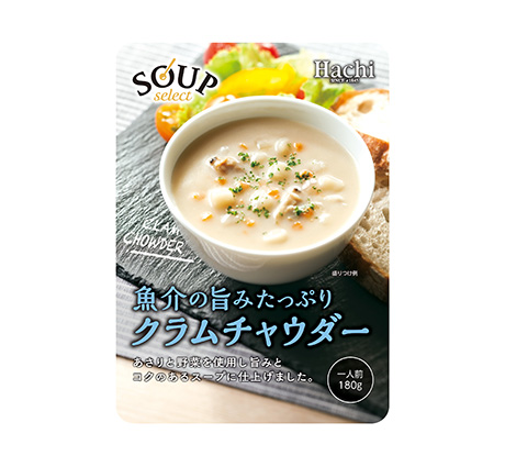 スープセレクト クラムチャウダー