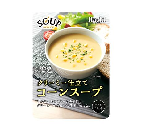 スープセレクト コーンスープ