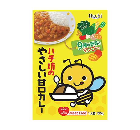ハチ坊のやさしい甘口カレー