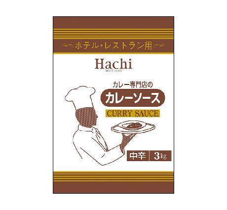 ホテル・レストラン用 カレーソース 中辛 3kg