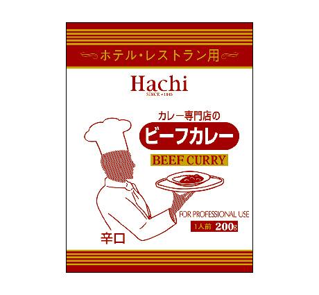 ホテル・レストラン用 ビーフカレー 辛口 200g