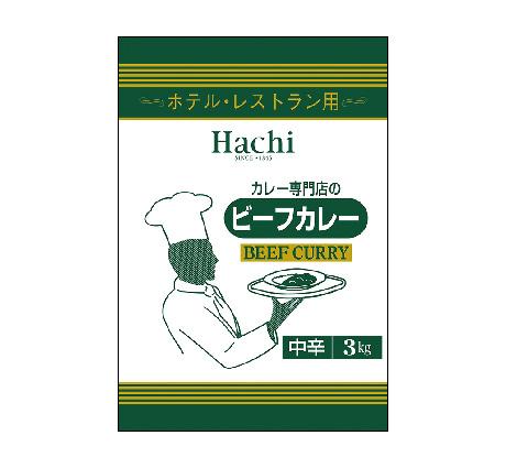 ホテル・レストラン用 ビーフカレー 中辛 3kg