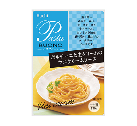 ポルチーニと生クリームのウニクリームソース