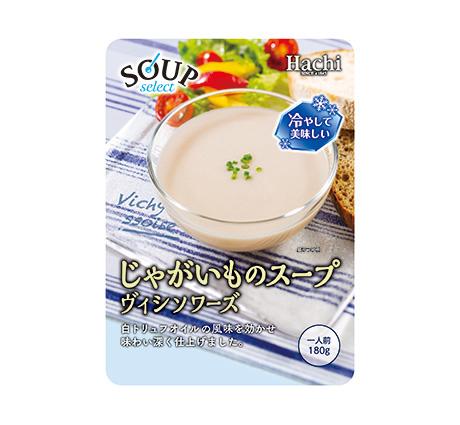 スープセレクト(冷製) ヴィシソワーズ