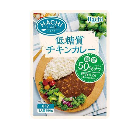 HACHI LAB(ハチラボ)低糖質チキンカレー 中辛