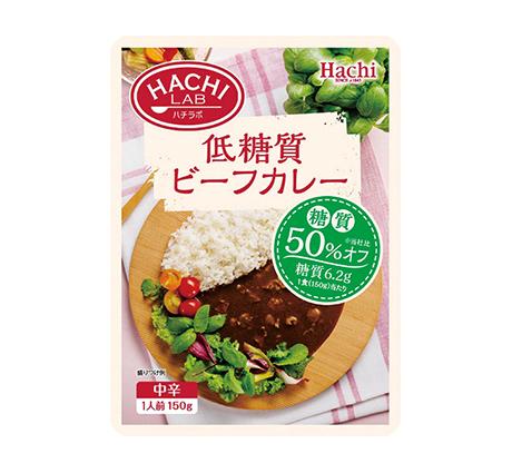HACHI LAB(ハチラボ)低糖質ビーフカレー 中辛
