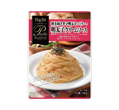 パスタボーノ 博多焼き辛子明太子とバターの明太子クリームソース